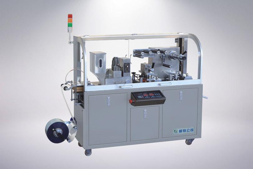 铝塑包装机定制