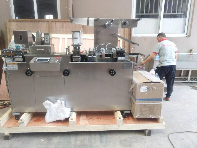 铝塑包zhuang机