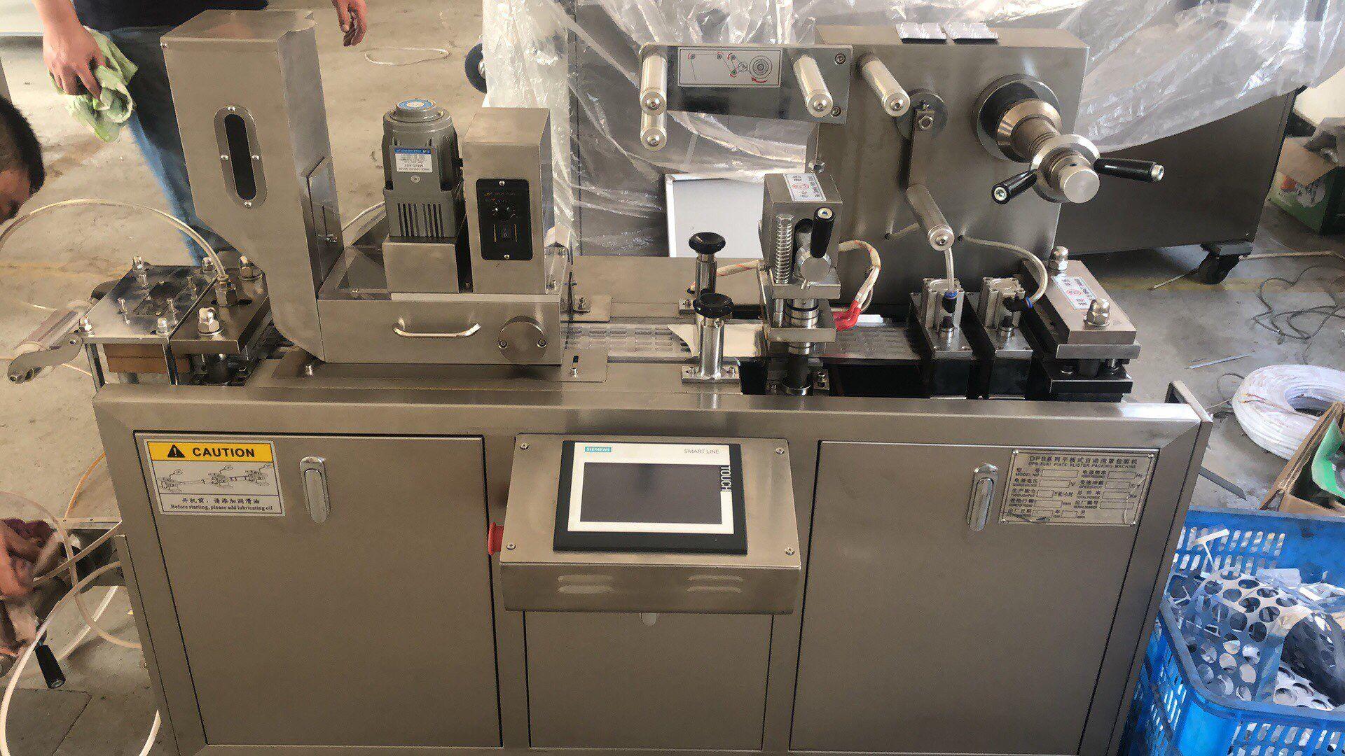 胶囊铝塑包装机