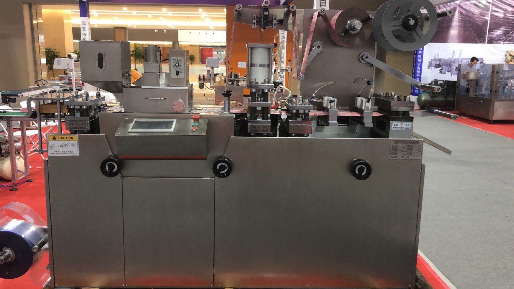 药pin铝塑包zhuang机